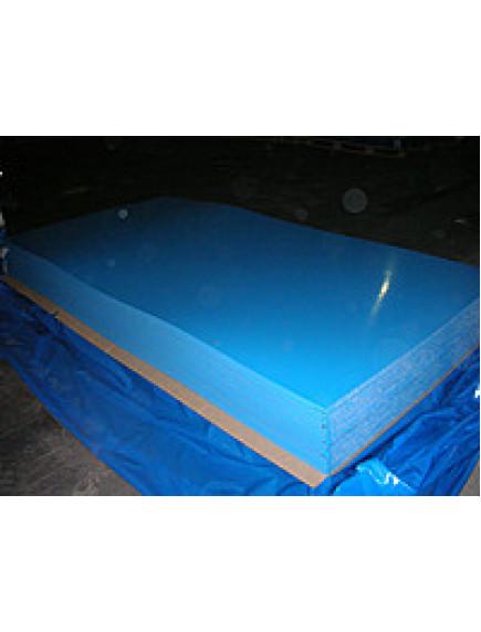 Рулон ПП 6*1500*20000 мм, голубой